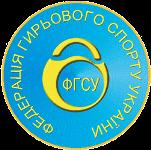 Федерація гирьового спроту України